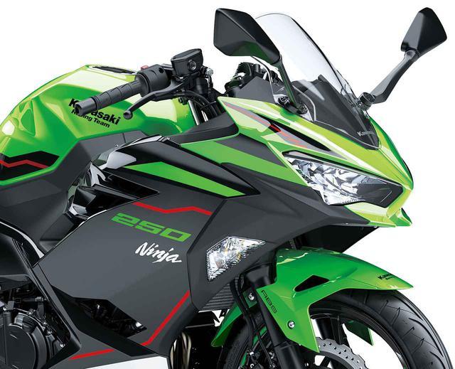 画像: カワサキが「ニンジャ250」の2021年モデルを発表! カラーはKRTエディションを含め2色の設定 - webオートバイ