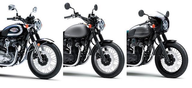画像: カワサキが「W800」シリーズの2021年モデルを発売! W800/W800ストリート/W800カフェの新色をチェック! - webオートバイ