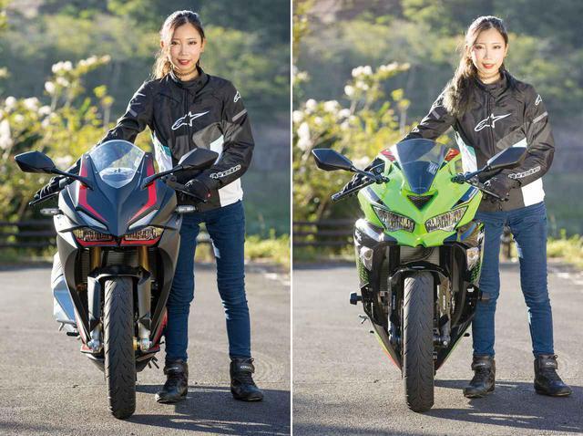 画像: 〈足つき・タンデム・取り回し〉CBR250RRとNinja ZX-25Rはどっちの方が扱いやすい?【2気筒 VS 4気筒 250ccスーパースポーツ対決】 - webオートバイ