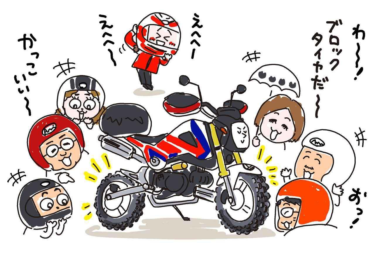 画像: <GROMでオフロード!>グロムのタイヤを履き替えて遊んできました【IRC GP-22】 - webオートバイ