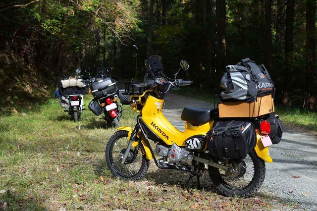 画像: クロスカブ2台とキャンプツーリングに行くので、クロスカブでの積載アイテムや、ツーリング便利装備、そしてキャンプアイテムを紹介するぞ。カブ90はいつも通りです。- webオートバイ