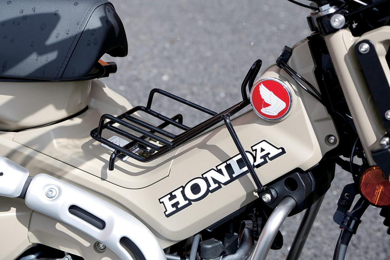 Images : 6番目の画像 - 【写真】キジマがカスタムしたホンダ「CT125・ハンターカブ」 - webオートバイ