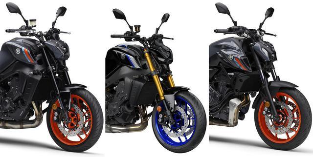 画像: ヤマハ「MT-07」「MT-09」2021年モデル情報|スタイリングを一新、MT-09シリーズはフルモデルチェンジ【2021速報・まとめ】 - webオートバイ