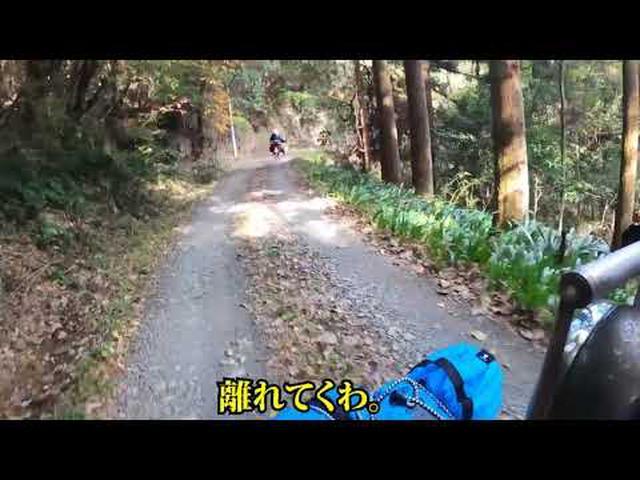 画像: 林道その② youtu.be