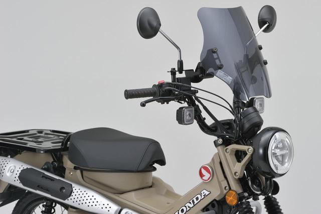 画像: ホンダ「CT125・ハンターカブ」の最新カスタムパーツを紹介! ツーリングで役立つ実用的なアイテムをデイトナが発表 - webオートバイ