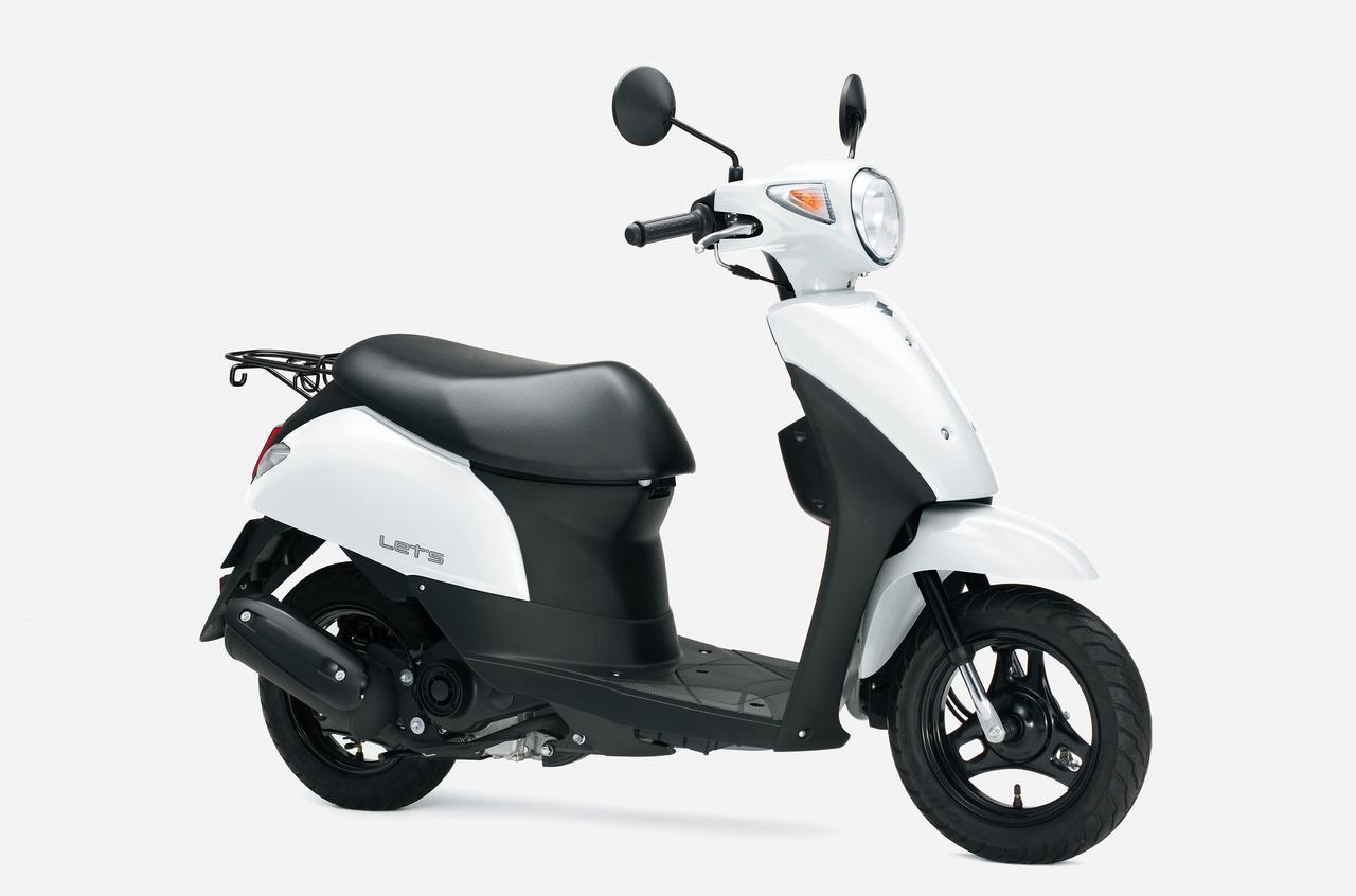 画像13: スズキの50ccスクーター「レッツ」に新色が登場! 既存の3色と合わせて全4色で2020年12月8日に発売【2021速報】