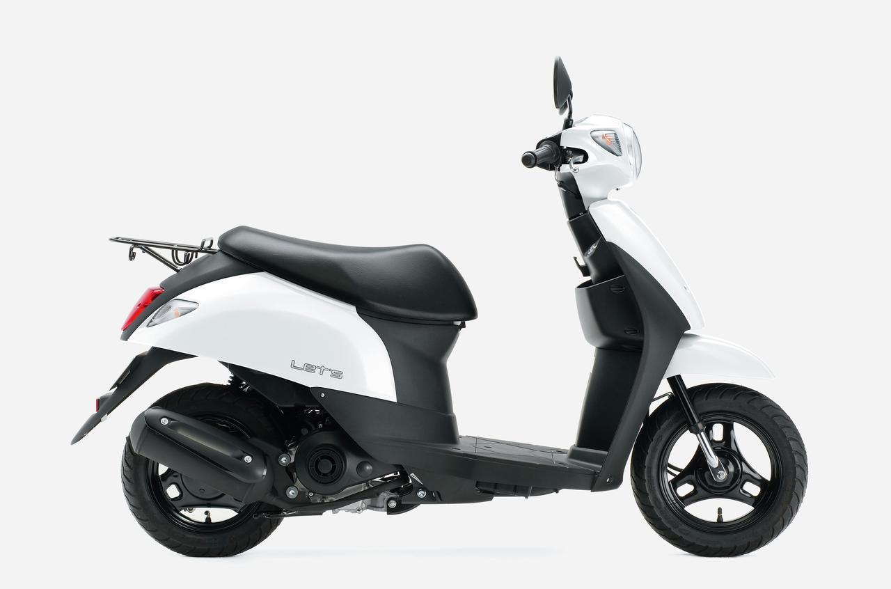 画像8: スズキの50ccスクーター「レッツ」に新色が登場! 既存の3色と合わせて全4色で2020年12月8日に発売【2021速報】