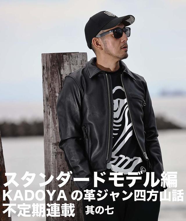 画像: 株式会社カドヤ|KADOYA racing spirit and craftsmanship
