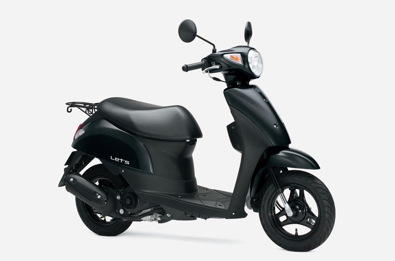 画像12: スズキの50ccスクーター「レッツ」に新色が登場! 既存の3色と合わせて全4色で2020年12月8日に発売【2021速報】