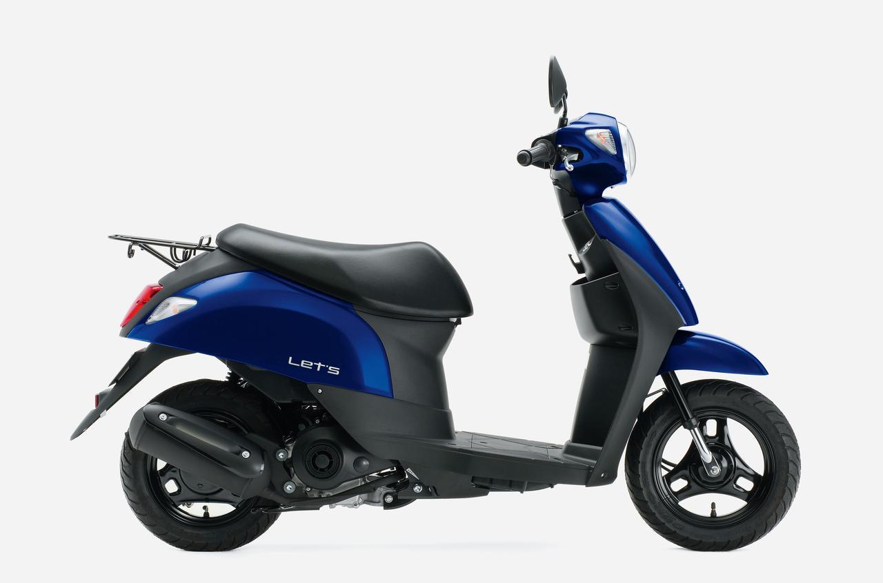 画像4: スズキの50ccスクーター「レッツ」に新色が登場! 既存の3色と合わせて全4色で2020年12月8日に発売【2021速報】