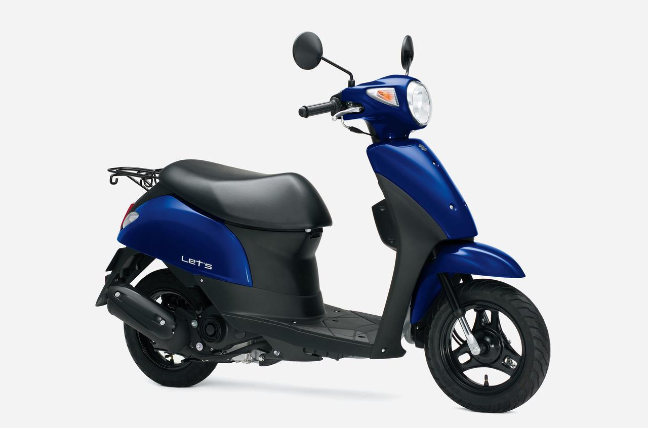 画像3: スズキの50ccスクーター「レッツ」に新色が登場! 既存の3色と合わせて全4色で2020年12月8日に発売【2021速報】