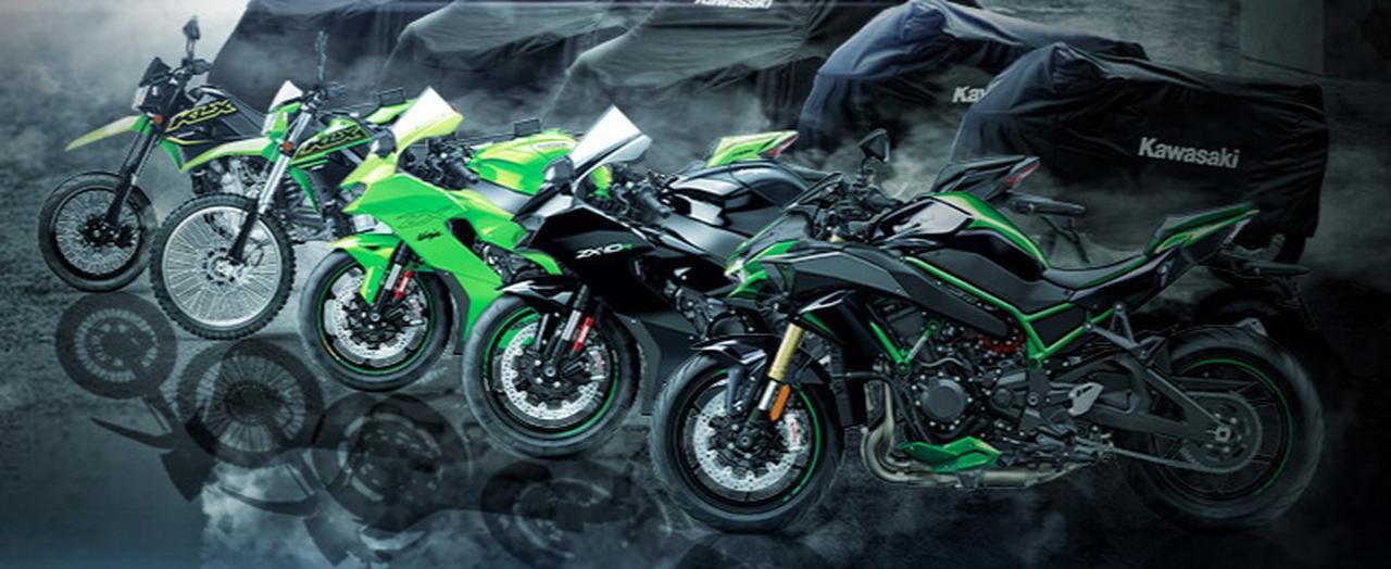 画像: カワサキが5機種の新型車をいっぺんに発表! 日本でも2021年モデルとして販売されるカワサキのバイク一覧【2021速報・まとめ】 - webオートバイ