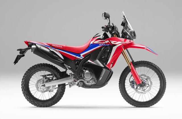 画像: Honda CRF250 RALLY<s> 日本仕様車 総排気量:249cc メーカー希望小売価格:74万1400円(消費税10%込)