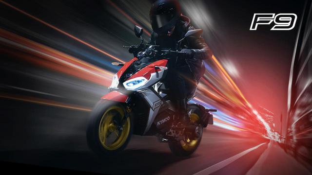 画像: キムコが電動バイク「F9」を発表! 軽量コンパクトでエキサイティングなEVスクーターが誕生【2021速報】 - webオートバイ