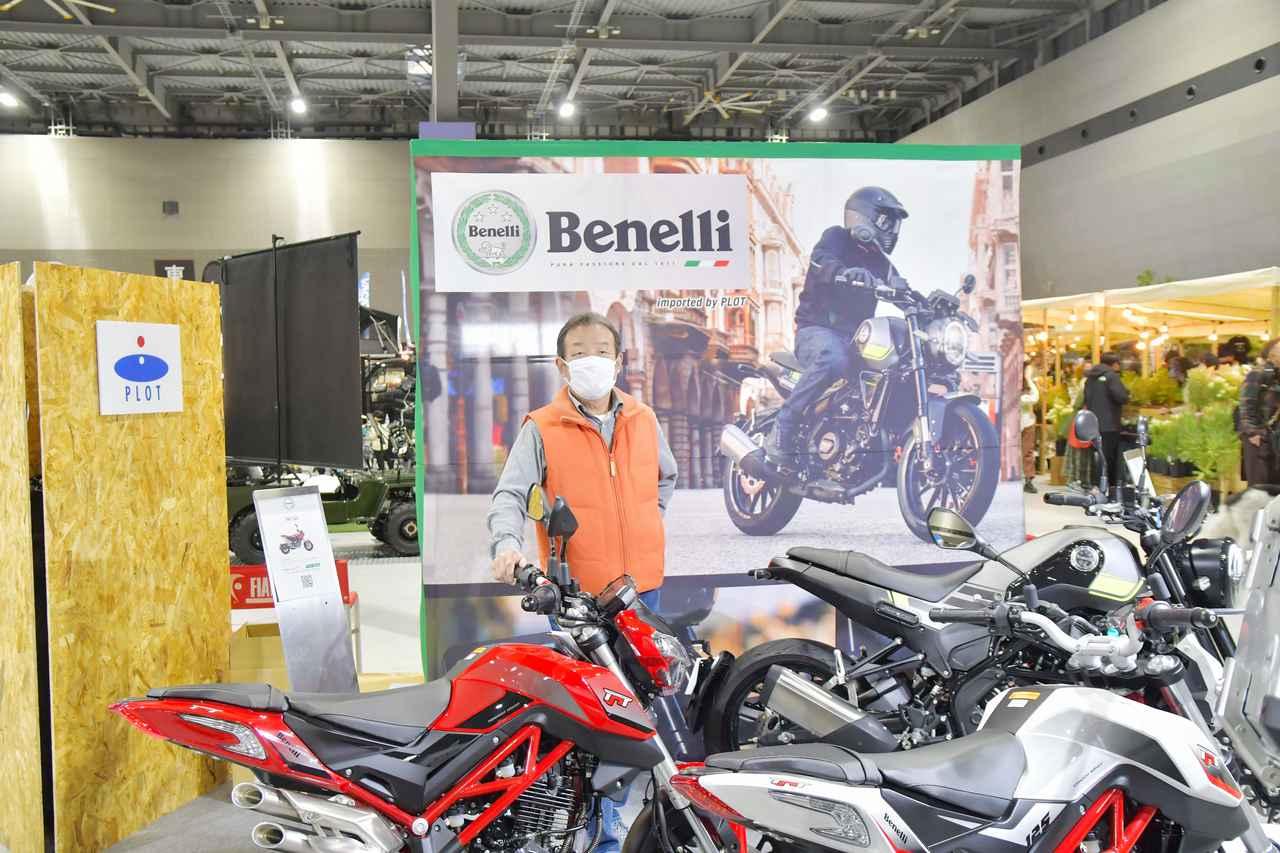 画像: ベネリのインポーターである株式会社プロト 代表取締役 近藤芳光氏。