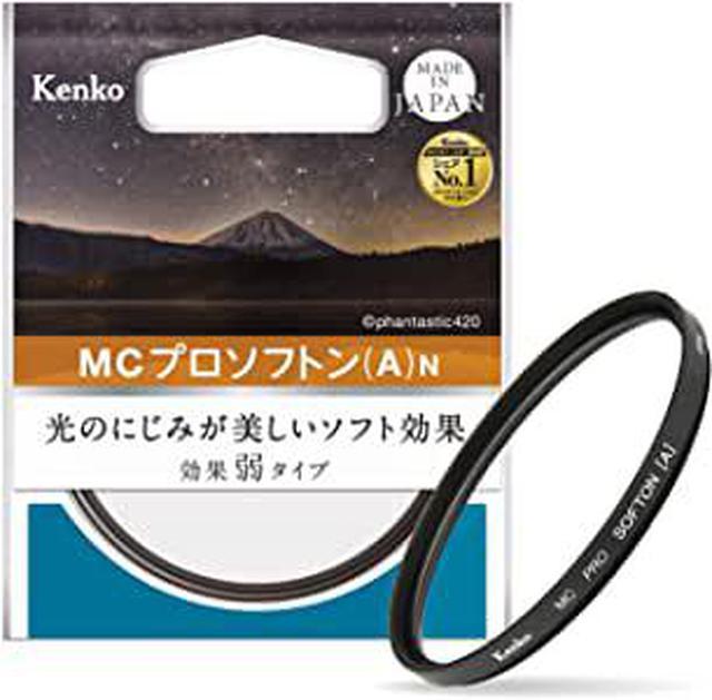 画像: Amazon.co.jp: Kenko レンズフィルター MC プロソフトン (A) N 72mm ソフト効果用 972906: カメラ