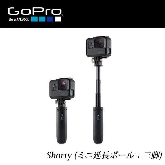 画像: 【正規輸入品】 GoPro ゴープロ ショーティー Shorty (ミニ延長ポール + 三脚) AFTTM-001 :AFTTM-001:ベスポ - 通販 - Yahoo!ショッピング