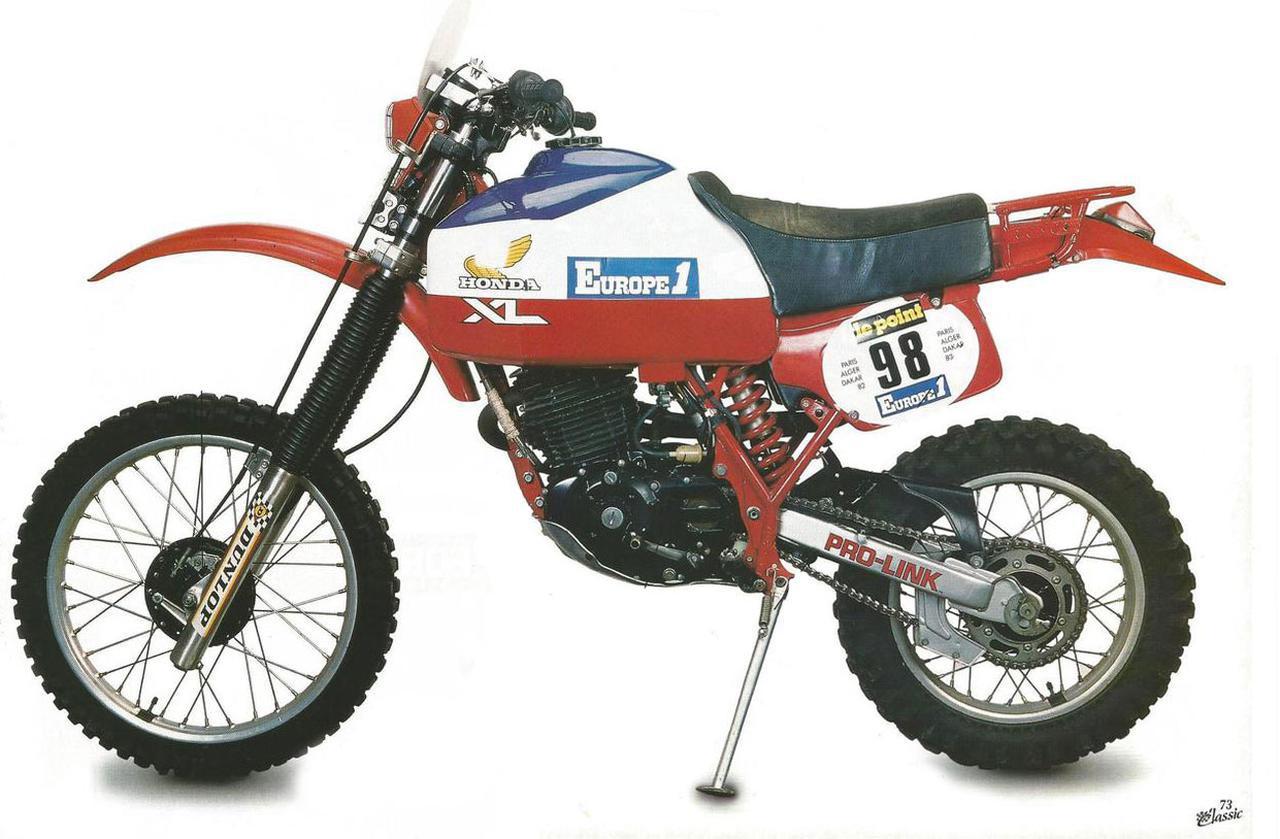 画像: XR500(1982) www.parisdakar.it