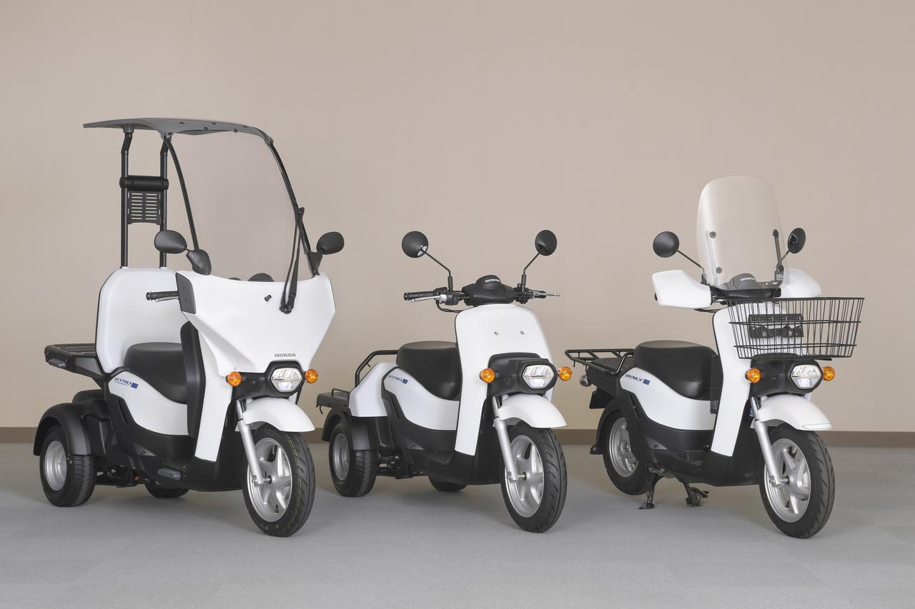 画像: (左) Honda GYRO CANOPY e: (中央) Honda GYRO e: (右) Honda BENLY e: (オプション装着車)