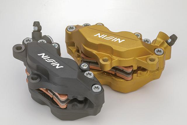 画像: アルマイトカラーはゴールドとブラックの2カラーでの展開。左右セットのほかそれぞれ単品購入も可能だから、幅広い車種に装着できるのだ。