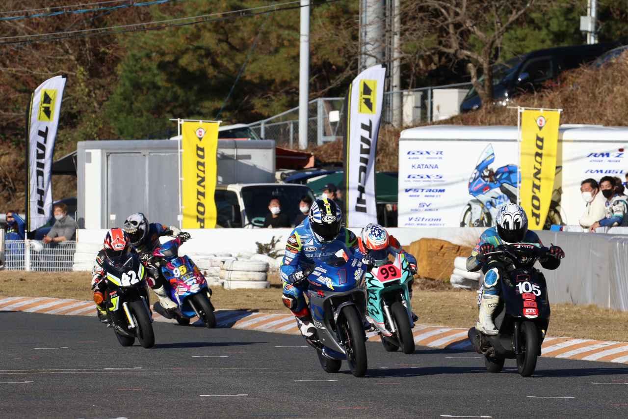 Images : 19番目の画像 - 【写真をもっと見る】北川圭一杯ミニバイクレース2020 - webオートバイ