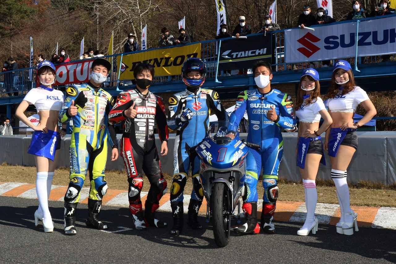 Images : 8番目の画像 - 【写真をもっと見る】北川圭一杯ミニバイクレース2020 - webオートバイ