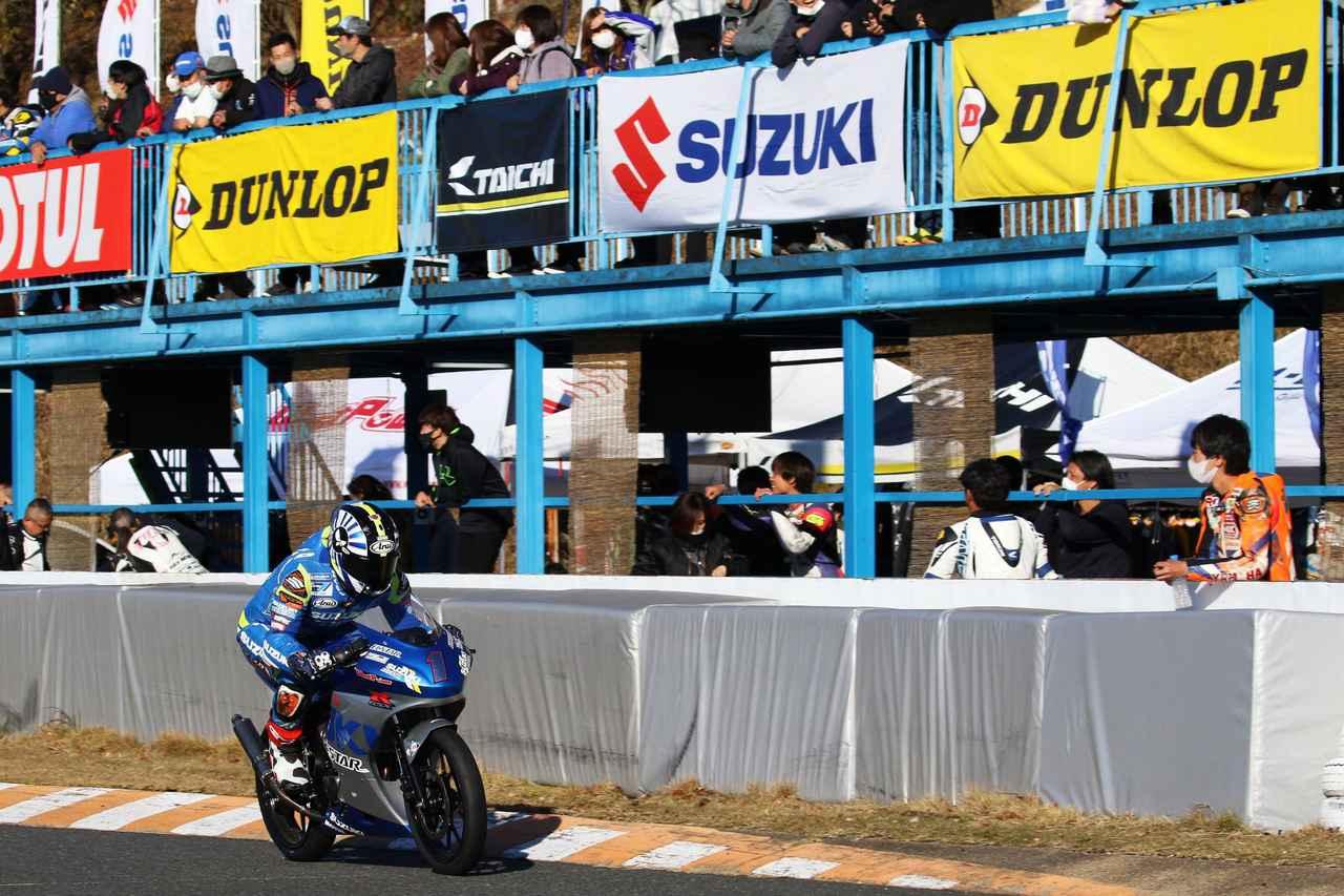 Images : 2番目の画像 - 【写真をもっと見る】北川圭一杯ミニバイクレース2020 - webオートバイ