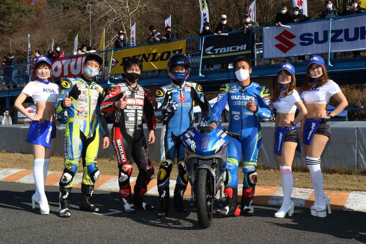 Images : 3番目の画像 - 【写真をもっと見る】北川圭一杯ミニバイクレース2020 - webオートバイ