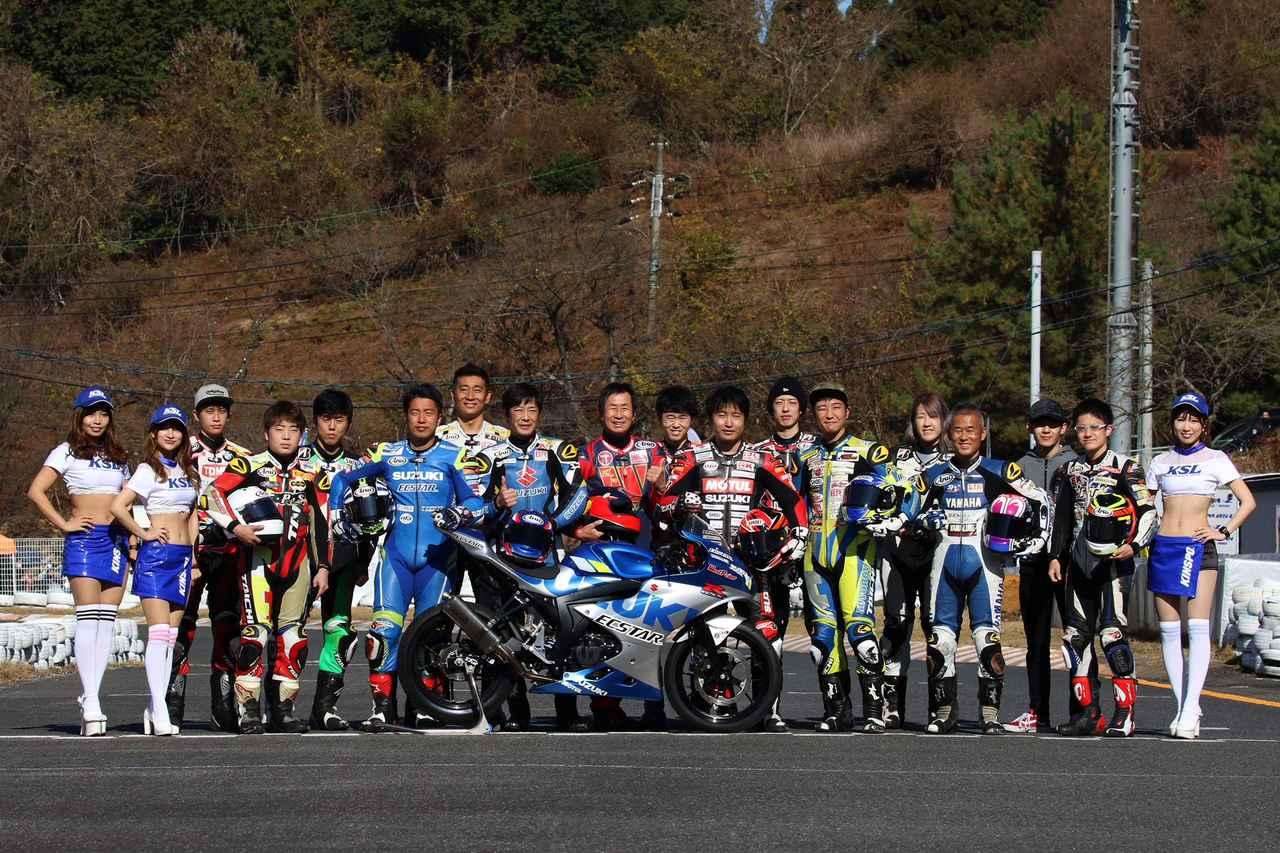 Images : 11番目の画像 - 【写真をもっと見る】北川圭一杯ミニバイクレース2020 - webオートバイ