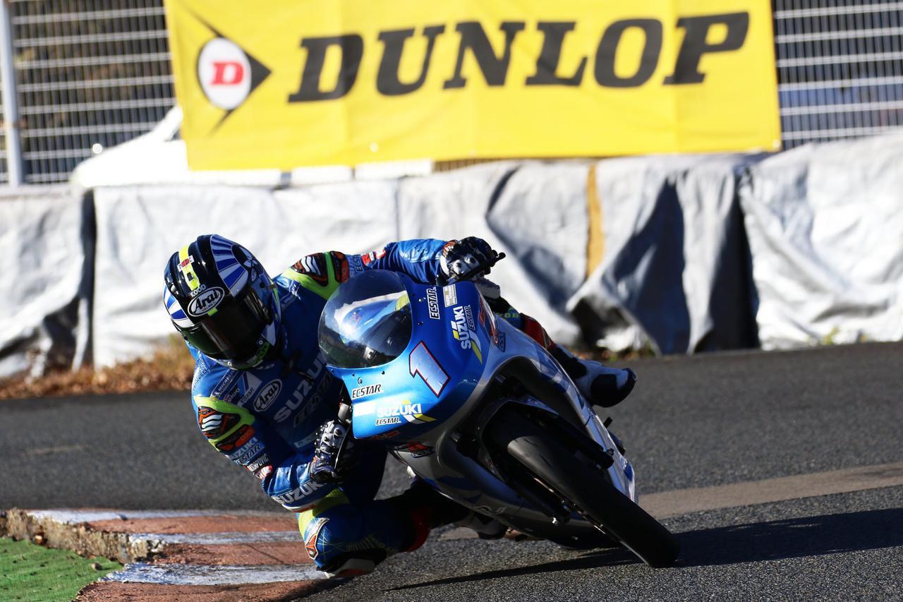 Images : 1番目の画像 - 【写真をもっと見る】北川圭一杯ミニバイクレース2020 - webオートバイ
