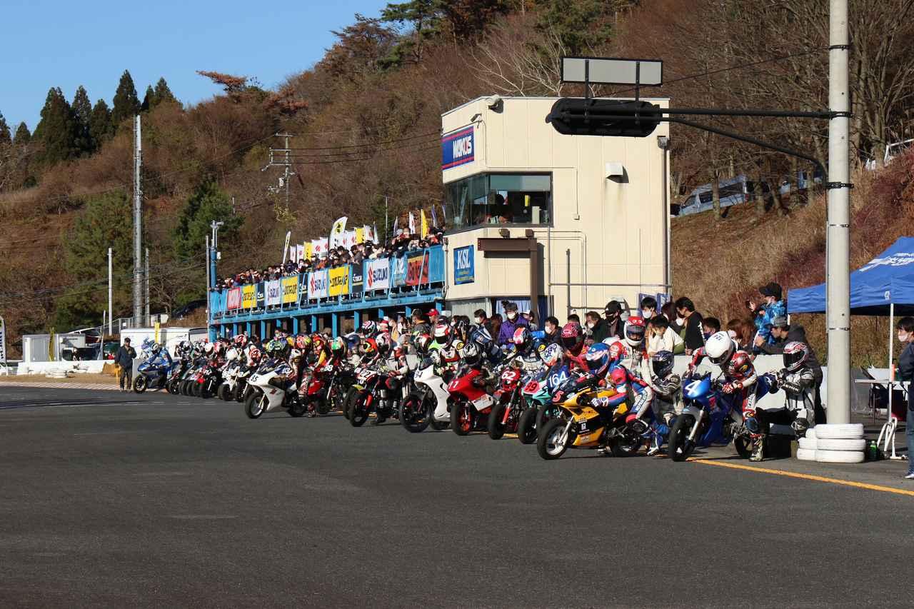 Images : 16番目の画像 - 【写真をもっと見る】北川圭一杯ミニバイクレース2020 - webオートバイ