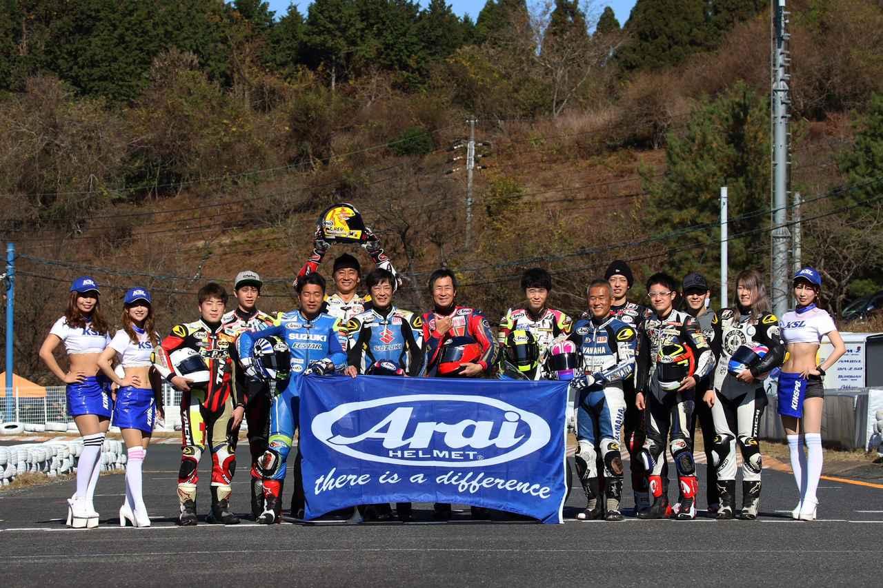 Images : 12番目の画像 - 【写真をもっと見る】北川圭一杯ミニバイクレース2020 - webオートバイ