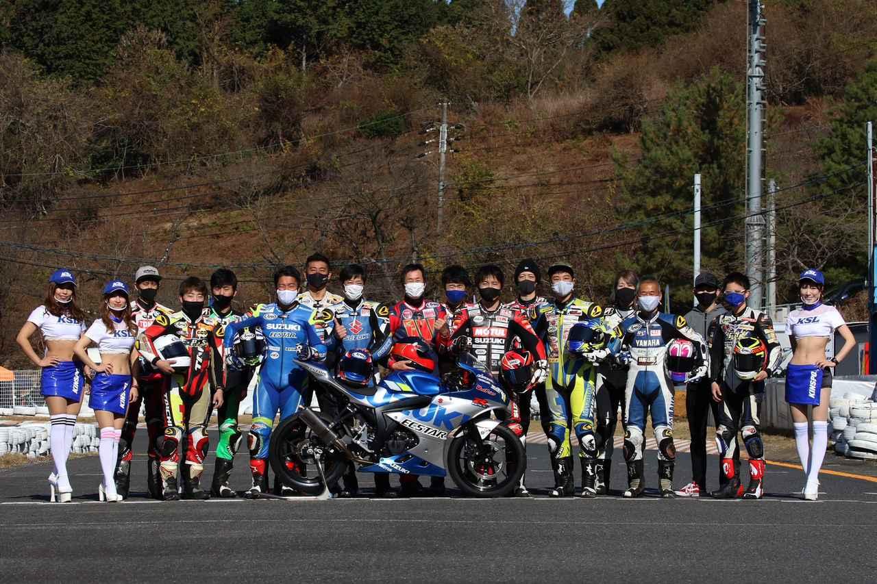 Images : 10番目の画像 - 【写真をもっと見る】北川圭一杯ミニバイクレース2020 - webオートバイ
