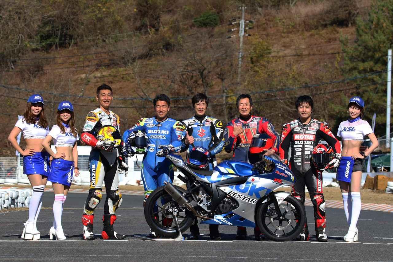Images : 13番目の画像 - 【写真をもっと見る】北川圭一杯ミニバイクレース2020 - webオートバイ