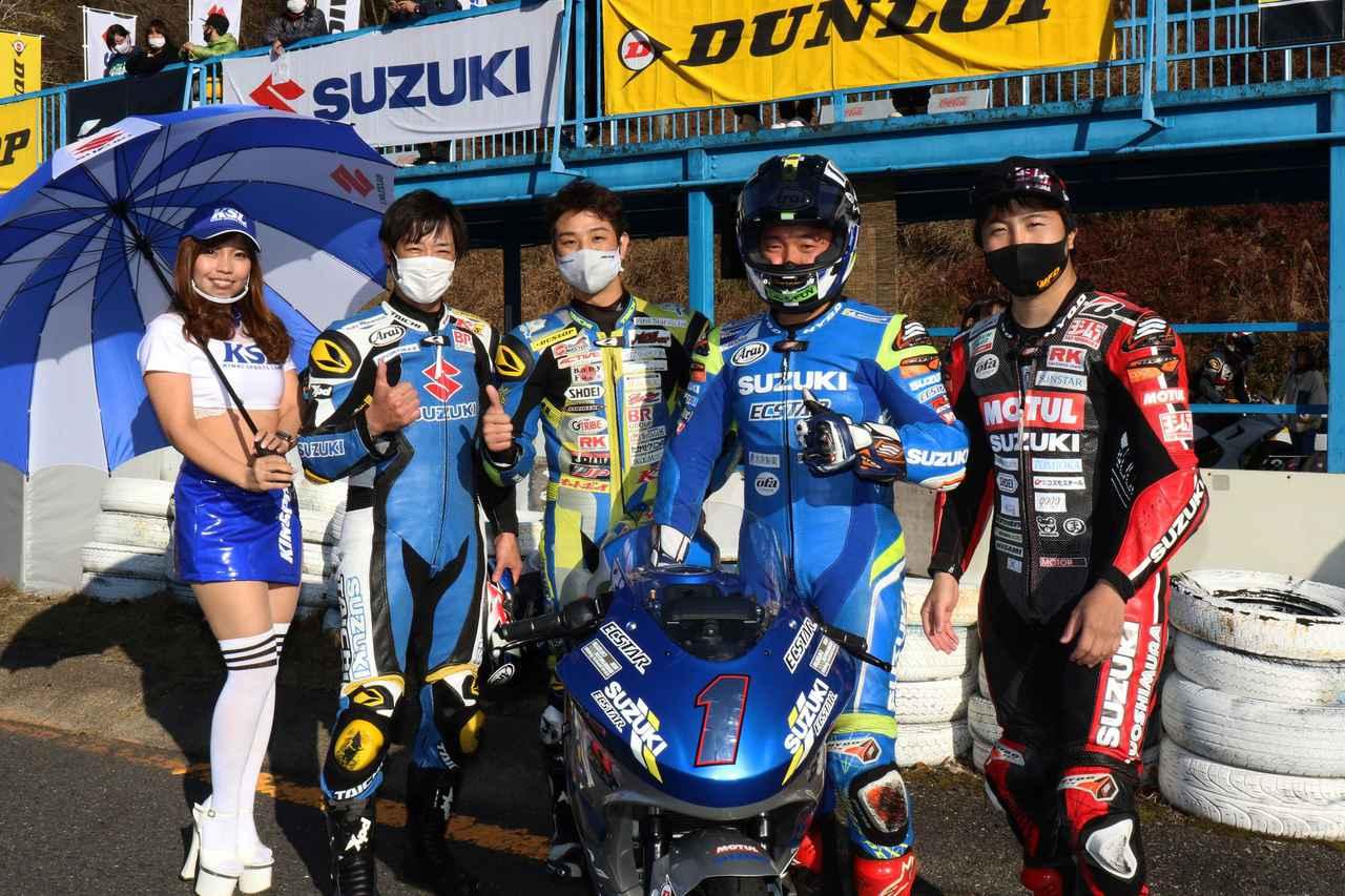 Images : 6番目の画像 - 【写真をもっと見る】北川圭一杯ミニバイクレース2020 - webオートバイ