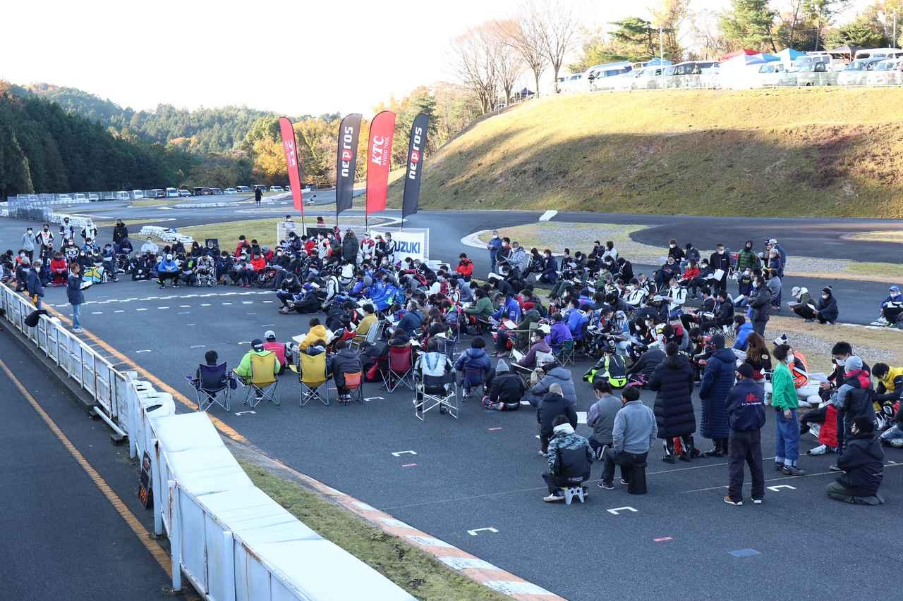 Images : 15番目の画像 - 【写真をもっと見る】北川圭一杯ミニバイクレース2020 - webオートバイ