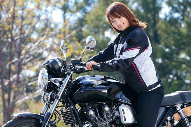 画像: 平嶋夏海のバイクインプレ「Honda CB1100RS LOW STYLE」(レガーレ)足つき性抜群の〈ロースタイル〉だから身長154cmでも安心!? - webオートバイ