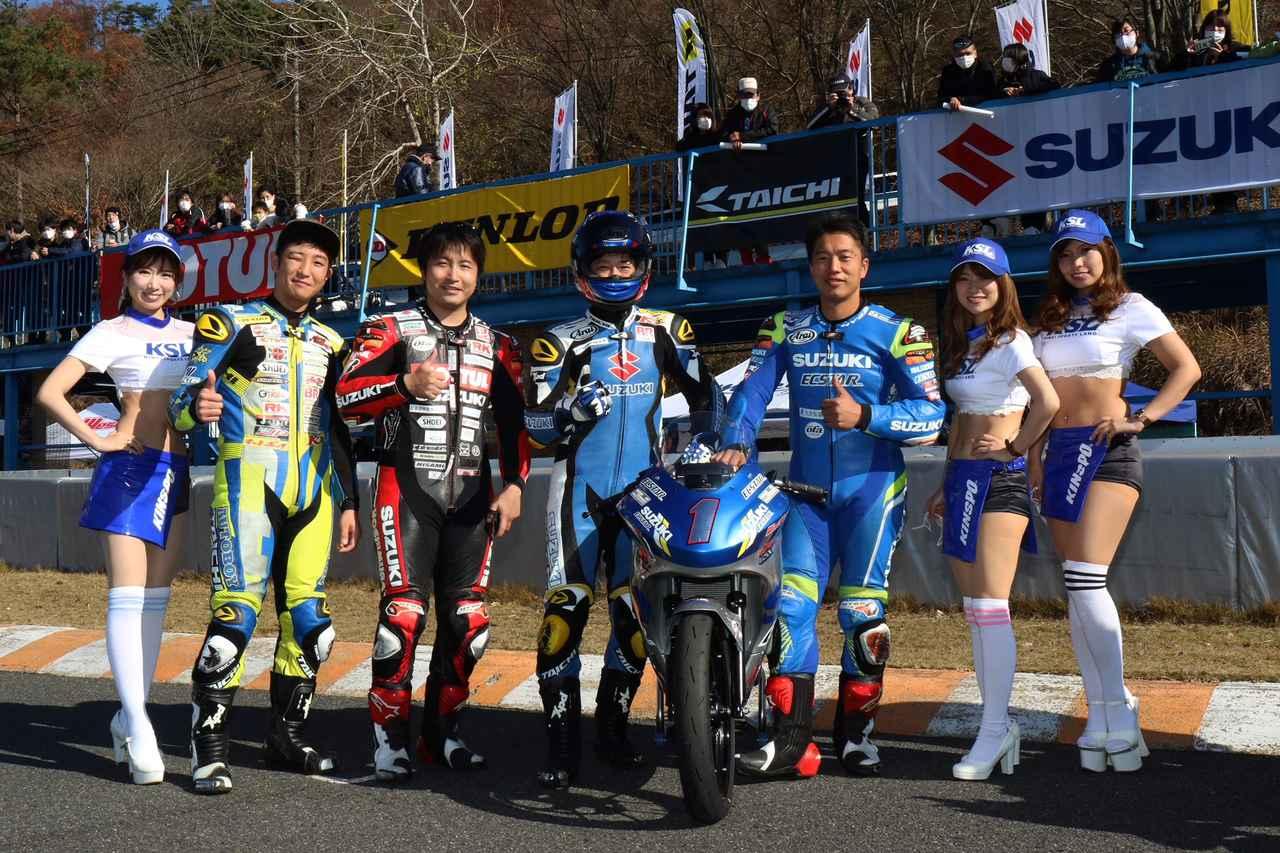 Images : 9番目の画像 - 【写真をもっと見る】北川圭一杯ミニバイクレース2020 - webオートバイ