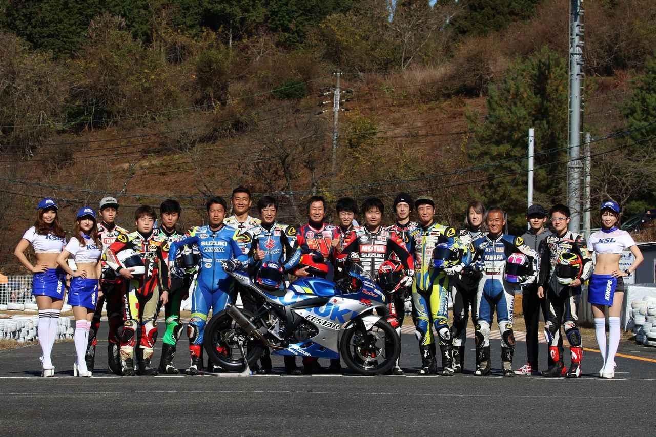 Images : 7番目の画像 - 【写真をもっと見る】北川圭一杯ミニバイクレース2020 - webオートバイ