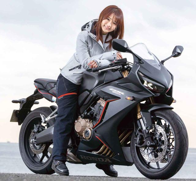 画像: 40mmのローダウンで身長154cmでも安心! レガーレ「CBR650R LS」平嶋夏海の試乗インプレ - webオートバイ