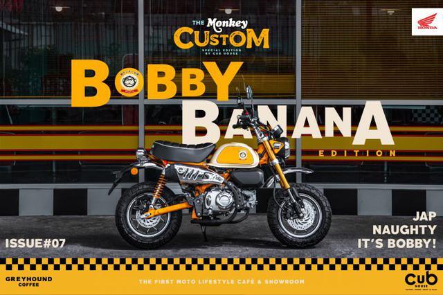 画像1: ガンダム&シャアザクの次は「バナナ」?