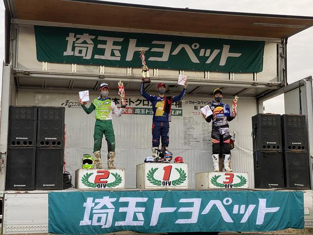 画像: 表彰式にも大きく「埼玉トヨペット」さんの名前がありました。