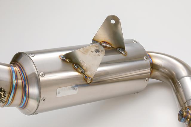 画像3: SP忠男 XSR900用『POWERBOX FULL SS Titan Blue』