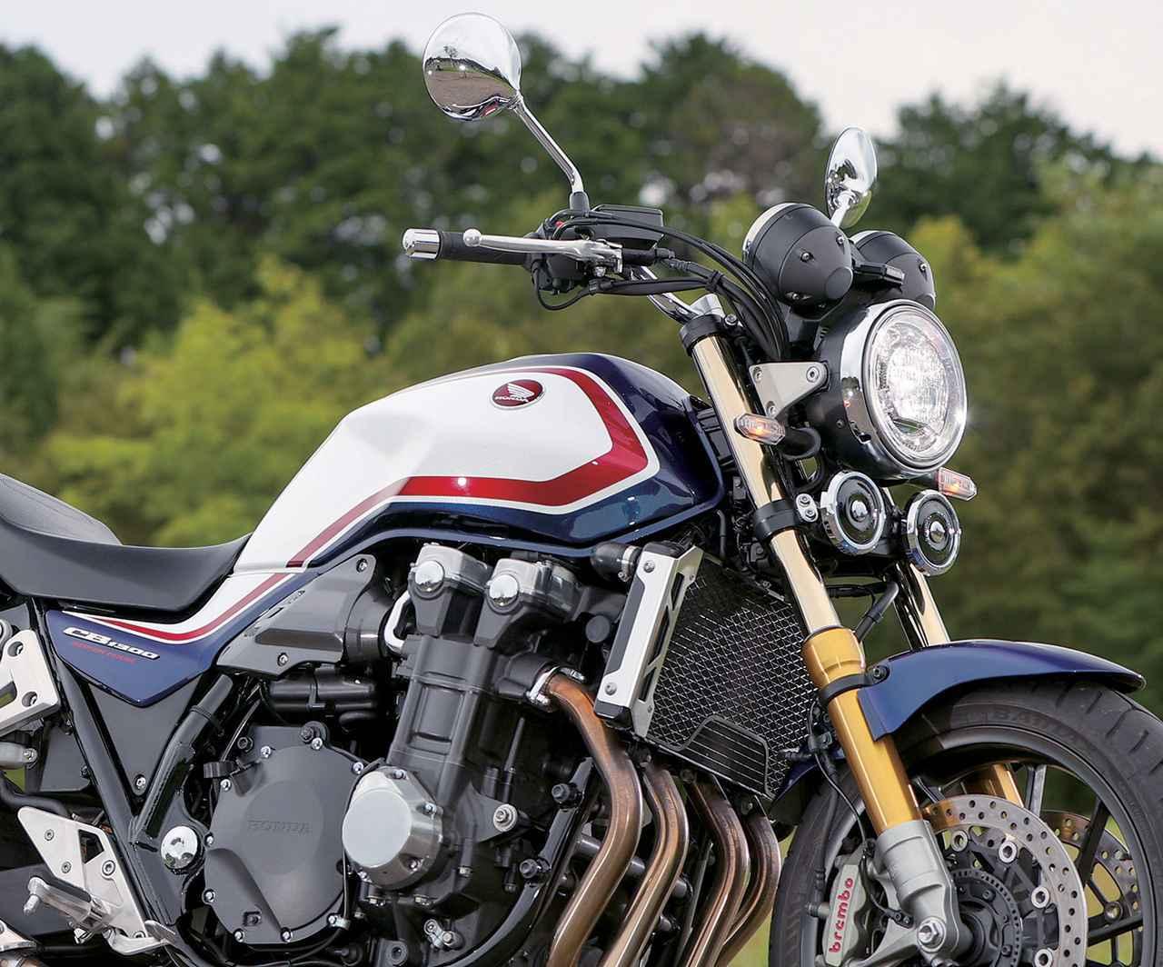 画像: ホンダ「CB1300 SUPER FOUR」ヒストリーガイド【名車の歴史】CB1000 SUPER FOURから始まったプロジェクトBIG-1の系譜 - webオートバイ
