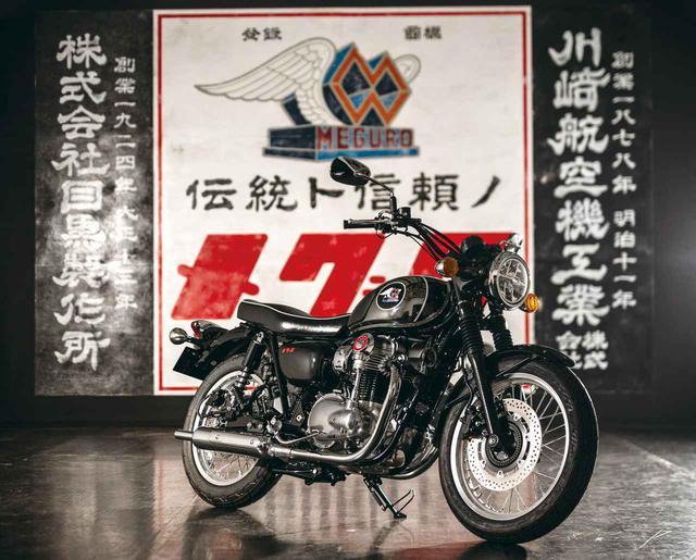 画像: Kawasaki MEGURO K3 総排気量:773cc エンジン形式:空冷4ストSOHC4バルブ並列2気筒 シート高:790mm 車両重量:227kg 発売予定日:2021年2月1日(月) メーカー希望小売価格:127万6000円(消費税10%込)