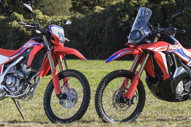 画像: 新型「CRF250L」と「CRF250ラリー」あなたはどっち派? - webオートバイ