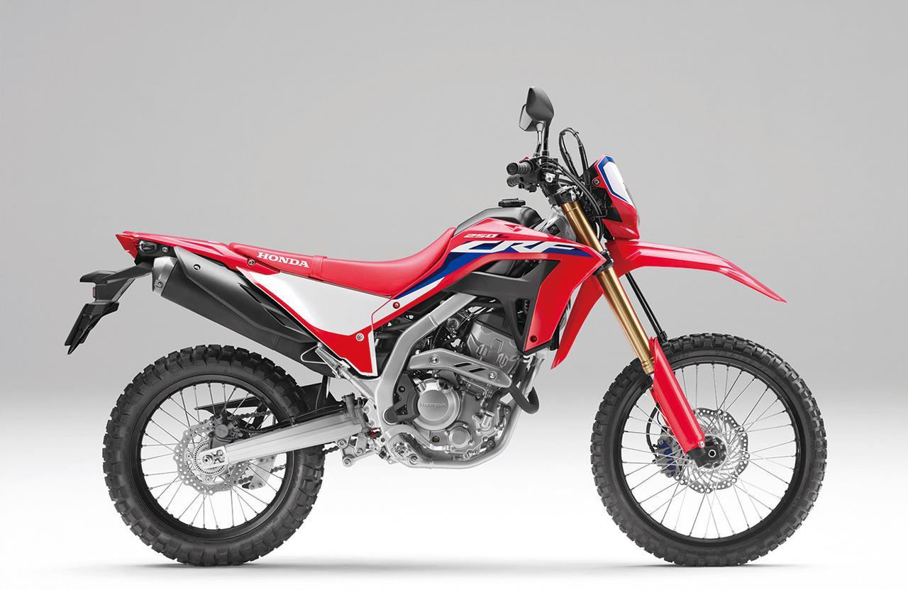 Images : 15番目の画像 - 【写真16枚】ホンダ「CRF250L」 - webオートバイ