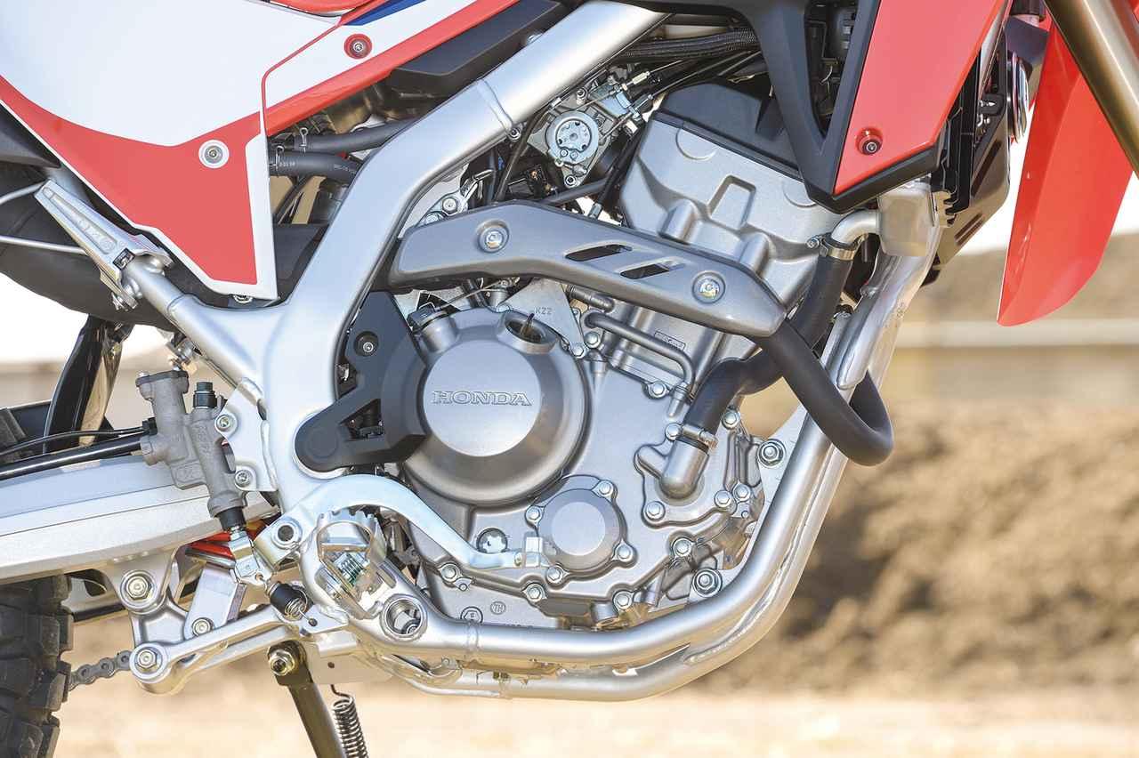 Images : 11番目の画像 - 【写真16枚】ホンダ「CRF250L」 - webオートバイ