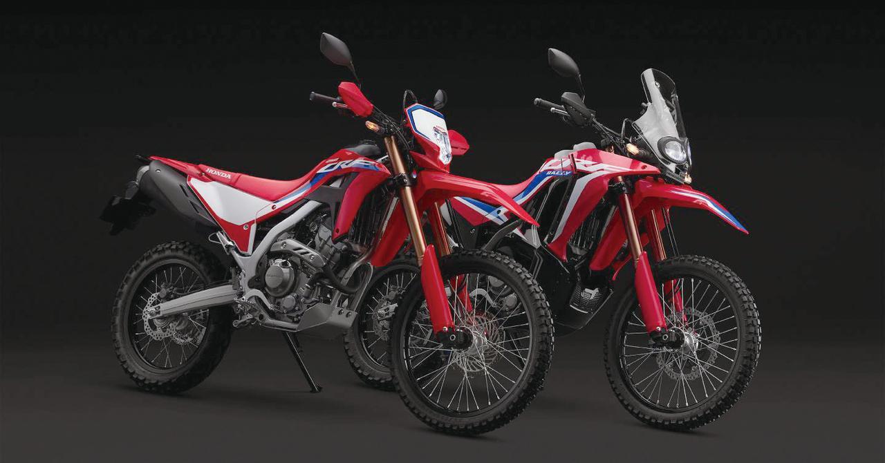画像: (左)CRF250L/(右)CRF250ラリー ともに2020年12月17日に発売された。