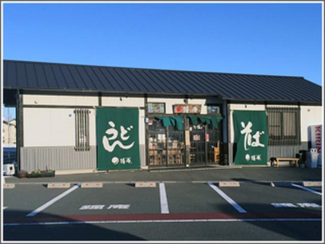 画像: そば、うどん、桜えびのかき揚げ、そば処「鐘庵~しょうあん~」静岡を拠点に展開 FC加盟店募集中